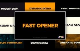 FCPX插件-快闪动感节奏图文展示开场片头 Clean Fast Opener