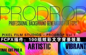FCPX插件:100组炫彩文字背景效果 PIXEL FILM STUDIOS – PRODROP Vol 1