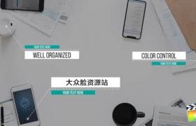 FCPX插件-24个科技感呼出线条文字标题标注介绍动画 Call Out Titles