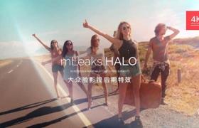 ��l素材-50��精美��R�^光�h耀斑光��特效合成4K素材 mLeaks Halo
