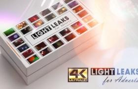 视频素材-60个漂亮镜头炫光光晕耀斑4K叠加视频素材