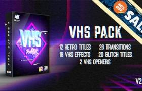 FCPX插件-八十年代复古录像机效果转场文字标题特效 VHS Pack V2 + 使用教程