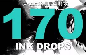 视频素材-170个水墨滴落晕开扩散动画4K视频素材 Ink
