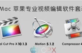 Mac 苹果专业视频编辑软件套装 Final Cut Pro X 10.1.3 + Motion5.1.2 + Compressor 4.1.3