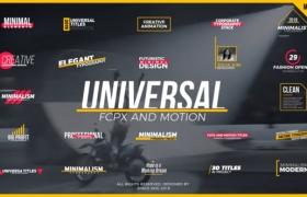 FCPX插件-30种现代时尚文字标题排版设计动画 Universal Titles