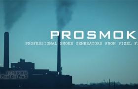 FCPX插件-50种烟雾特效动画 PROSMOKE 2