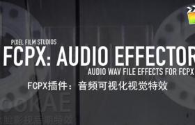 FCPX插件:音频可视化视觉特效工具 FCPX: Audio Effector 1.3ES(更新支持macOS Sierra 10.12)
