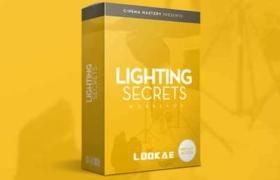 电影拍摄灯光照明的秘密视频教程