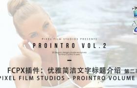 FCPX插件-��雅���文字�I�祟}介�B PIXEL FILM STUDIOS PROINTRO VOLUME 2