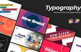FCPX插件-20种现代时尚彩色图形文字标题排版设计动画 Modern Typography