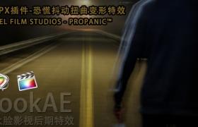 FCPX插件:恐慌抖动扭曲变形特效 PIXEL FILM STUDIOS – PROPANIC