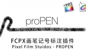 FCPX插件:画笔箭头圆圈记号标注插件 PIXEL FILM STUDIOS – PROPEN