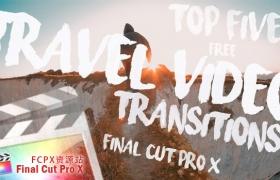 FCPX转场插件:5个移动过渡转场 Travel Video Transition