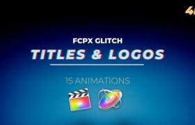 FCPX插件-15个复古信号干扰色彩分离损坏LOGO文字标题动画 Glitch Titles and Logos