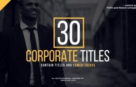 FCPX插件-30种简洁商务文字标题排版动画 30 Corporate Titles