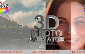 FCPX插件-风景人像平面图片转3D空间摄像机视觉差特效动画 3D Photo Animator + 使用教程