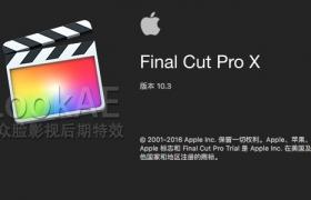 苹果视频剪辑软件 Final Cut Pro X 10.3.1(多国语言/含中文版)免费下载