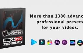2380个多类型多风格电影视频调色LUTs预设(AE/PR/FCPX/PS/达芬奇/OFX)