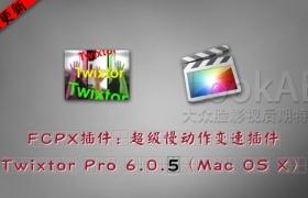 FCPX/FCP7插件:超级慢动作视频变速插件 Twixtor Pro 6.1.0