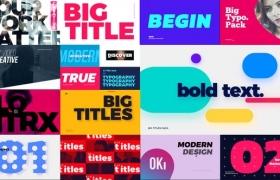 FCPX插件-20个现代时尚流行文字大标题排版设计动画 Big Bold Titles