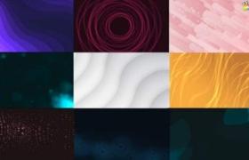 FCPX插件-9组时尚渐变彩色图形风格化背景动画 Stylish Animated Backgrounds