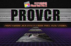 FCPX插件:80年代录像机磁带噪点雪花干扰视觉特效动画 ProVCR + 使用教程