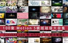 100套 Motion 5 模版超级大合集 Apple Motion Templates