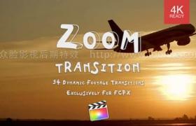 FCPX转场插件-94个摄像机移动缩放冲击聚焦扭曲旋转视频转场