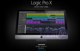 Mac 苹果音乐制作/编辑软件:Apple Logic Pro X v10.3 英/中文文版