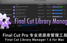 Final Cut Pro 专业资源库管理工具 Final Cut Library Manager 2.60 for Mac