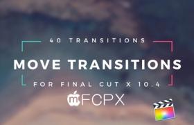 FCPX转场插件-40个旋转缩放上下左右移动过渡转场