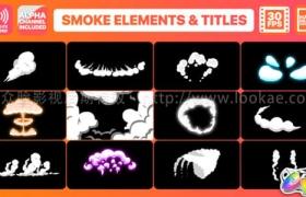 FCPX插件:12个二维卡通手绘烟雾MG动画+3个文字标题动画