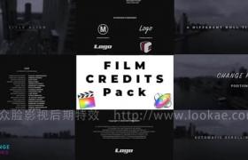 FCPX插件-电影结束片尾演员表滚动字幕动画