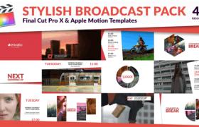 FCPX插件-50个简洁电视节目预告导视栏目包装动画 Clean TV – Stylish Broadcast Pack