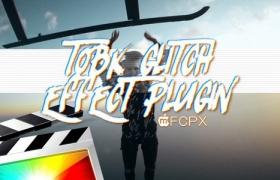 FCPX插件-20种局部区域信号故障干扰特效 Tobk Twitch Glitch + 使用教程