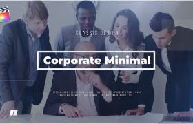 FCPX插件-12组公司企业商务会议业务图文介绍场景包装动画 Corporate Minimal