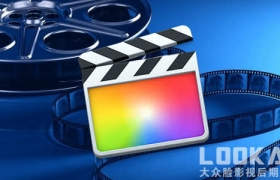 FCPX教程-视频剪辑快速入门基础教程Udemy – The Complete Final Cut Pro X Video Editing Crash Course