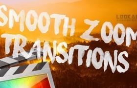 FCPX插件-8组独特平滑缩放过渡转场插件 Smooth Zoom Transitions 2.0