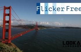 FCPX插件:屏幕视频去闪烁插件 Flicker Free 1.1.6 + 使用教程 支持4K