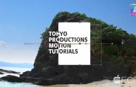 Apple Motion 5 教程:在Motion里给FCPX制作一个文字标题动画
