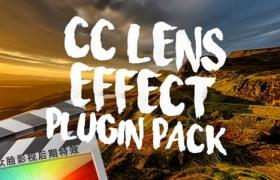 FCPX插件-11种CC镜头广角失真变形特效 CC Lens Effect