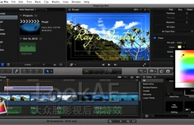 FCPX基础训练教程 Digita Tutors – Introduction to Final Cut Pro X