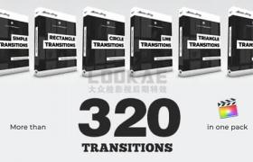 FCPX插件-320个干净简洁图形遮罩蒙板转场动画预设 Transitions Pack