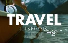 10组户外旅行专用LUTS调色预设 Travel LUTS (FCPX/PR/PS/AE/达芬奇/OFX)