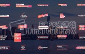 FCPX插件:25种商务时尚现代文字标题字幕条动画 Corporate Titles