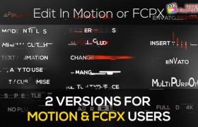 FCPX插件:20个信号干扰破损文字标题动画 Minimal Modern Glitch Titles