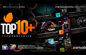 FCPX插件+Motion模板:前十名排行榜图文展示滚动介绍片头 Top 10 Opener