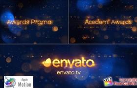 Apple Motion模板:金色粒子闪耀颁奖典礼文字标题片头 Awards Promo