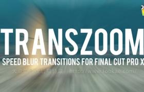 FCPX转场插件:24种动感推拉移动缩放动态模糊切换过渡 TransZoom