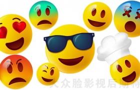 视频素材-8个超级巨大卡通Emoji表情动画4K高清视频素材(有透明通道)